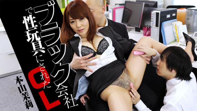[Heyzo 1033] Mari Motoyama Dirty Office - Japanese AV Porn