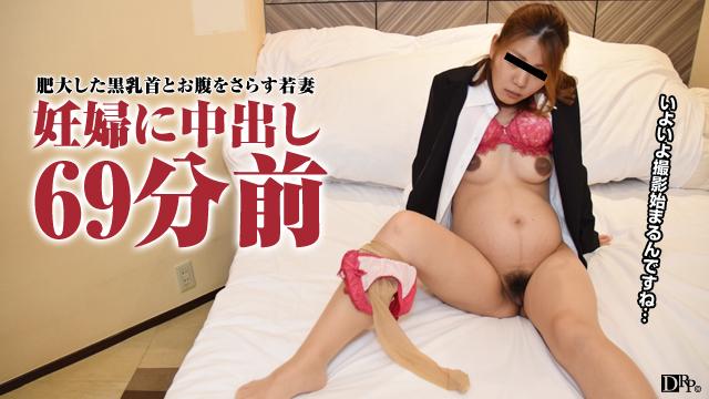 AV Videos Pacopacomama 091516_163 - Sarina Kato - Asian Sex Porn Tubes