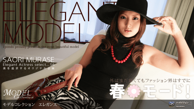 1Pondo 030609_543 Saori Murase Model Collection select 56 Elegance - Japanese AV Porn