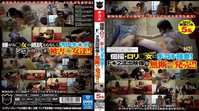 Mirai Future DBAN-119 We Forced A Lolicon Girl To Give Us A Handjob! Sold Without Permission As F2 Leaked Pictures!! - Japanese AV Porn