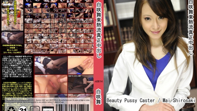[TokyoHot n0614] Beauty Pussy Caster - Jav Uncensored - Japanese AV Porn