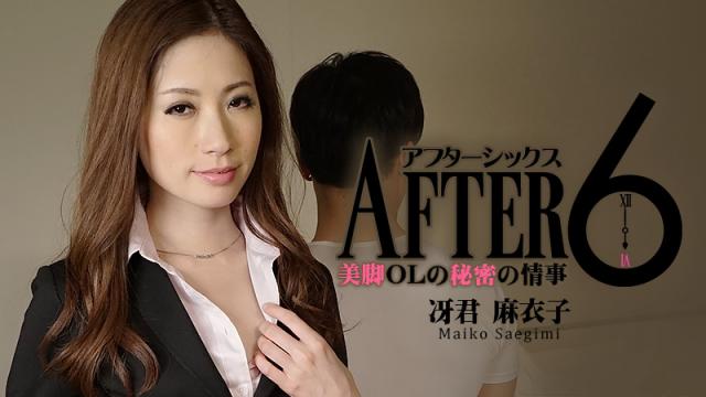 [Heyzo 0973] Maiko Saegimi After 6 - Horny Office Lady's Secret - Japanese AV Porn