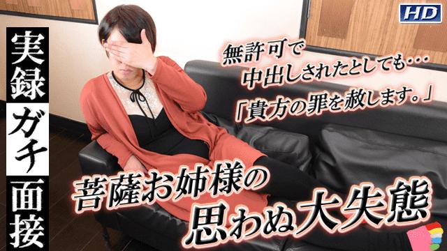 AV Videos Gachinco gachi1120 AKIKO Gatty daughter Reality Gachi Interview 139