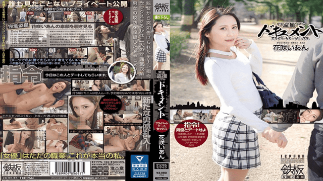 TEPPAN TPPN-150 Ian Hanasaki All Peeping Real Documentary Private Date Sex - Japanese AV Porn