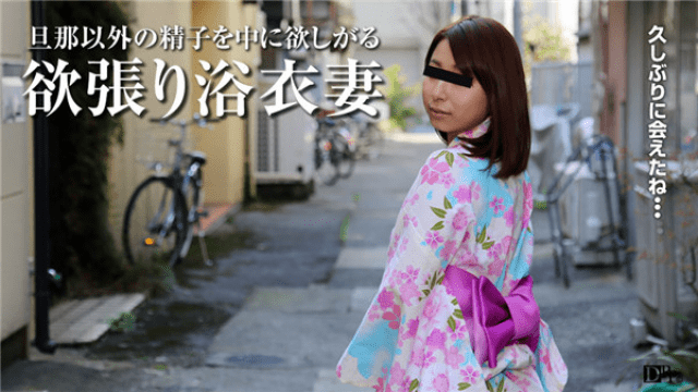 AV Videos Pacopacomama 081017_130 Pacopako Mama Yukata and Adultery Wife Harari