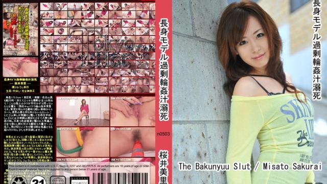TokyoHot n0503 Misato Sakurai The Bakunyuu Slut - Jav Uncensored - Japanese AV Porn