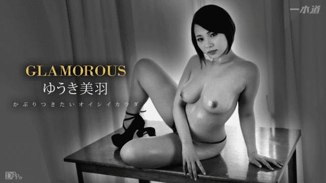 AV Videos 1Pondo 070817_550 Miu Yuuki Glamorous HD Xmovies247
