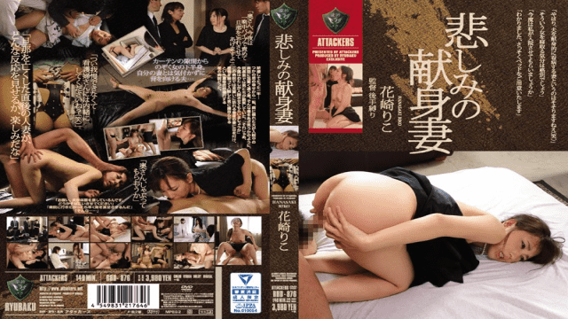 Attackers RBD-876 Hanasaki Riko Jav Hardcore The grace of the new spouse who regularly goes to the clinic in which her husband is hospitalized - japanese AV Porn