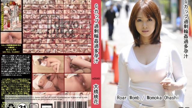 AV Videos [TokyoHot n0548] Momoka Ohashi Roar Womb - Jav Uncensored