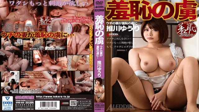 Takara SPRD-939 Yuri Oshikawa A Slave To Shame My Wife Has Become A Slave To Shame - Japanese AV Porn