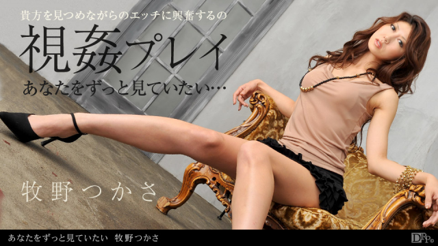 1Pondo 070612_378 - Tsukasa Makino - Asian Sex Full Movies - Japanese AV Porn