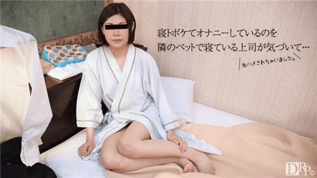 10Musume 070417_01 Miyamae I got a hand to a lady subordinate - japanese AV Porn