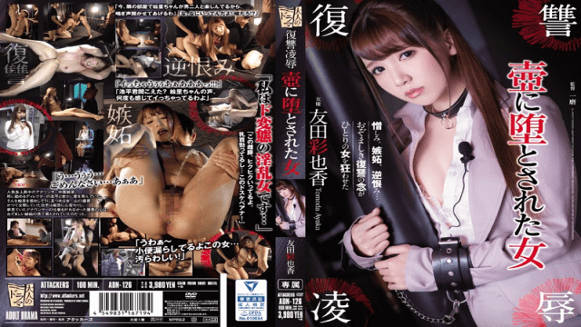 Attackers ADN-126 FHD Ayaka Tomoda Revenge Rape A woman Has Been The Fallen inside the Pot - japanese AV Porn