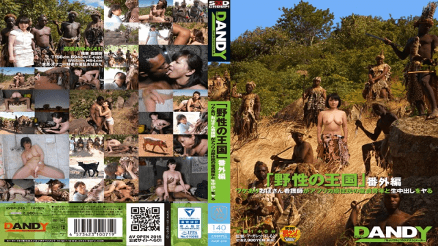 """DANDY AVOP-249 The Kingdom Of Lust"""" Extra Edition A Middle Aged Nurse Gets Creampie Raw Footage Action With An African Cherry Boy - Japanese AV Porn"""