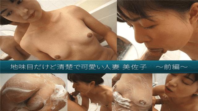 Jukujo-club 6996 AV MILF CLUB 6996 Easy eyes but neat and cute married wife Misako The first part - Japanese AV Porn