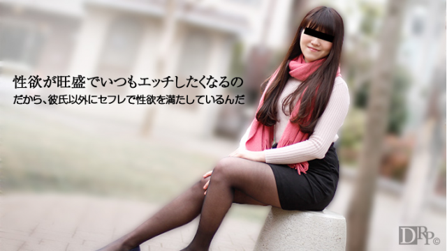10Musume 090616_01 Shizuku Arita - Full Japan Porn Online - Japanese AV Porn