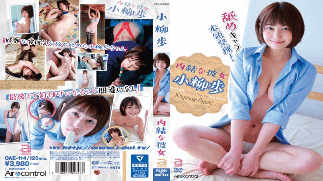 AV Videos Aircontrol OAE-114 Ayumi Koyanagi Secret Her