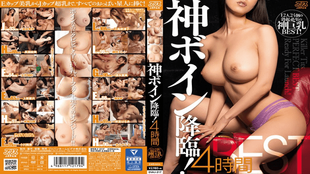 AliceJAPAN Ai Uehara DVAJ-217 God Boyne Descent! 4 Hours - Japanese AV Porn
