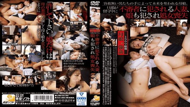 AV Videos Aozora Soft AOZ-260z Married To Husband Is Committed To A Suspicious Person In The Absence, Daughter Fucked Loss Of Virginity