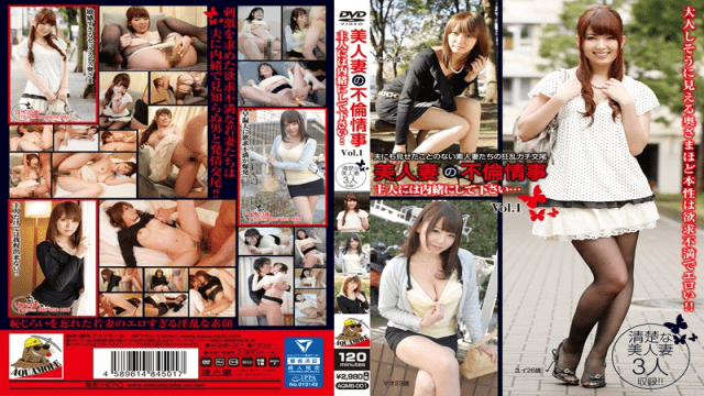 AV Videos Aquamole/Mousouzoku AQMB-001 Please Secret To The Affair Affair Husband Of Beautiful Wife Vol.1 Yui Hatano, Mao Hamasaki