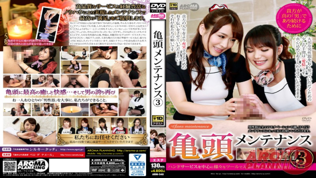 Aroma Planning arm-548 Hard On Maintenance 3 Jav Censored - Japanese AV Porn
