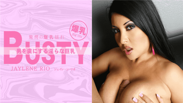 AV Videos Asiatengoku 0797 Asian heaven 0797 Nasty big tits captivating a man Busty Amazing busty shake JAYLENE RIO / Jay Lane Rio