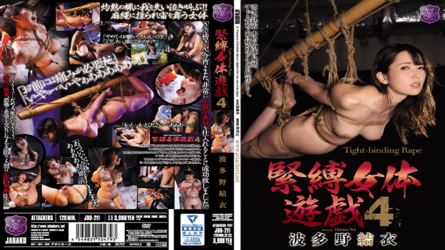 Attackers JBD-211 Yui Hatano S&M Female Body Hot Plays 4 - Japanese AV Porn