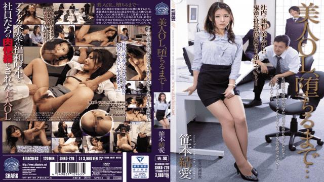 Attackers SHKD-726 Beautiful Office Lady, Until You Obey Yurara Sasamoto - Japanese AV Porn