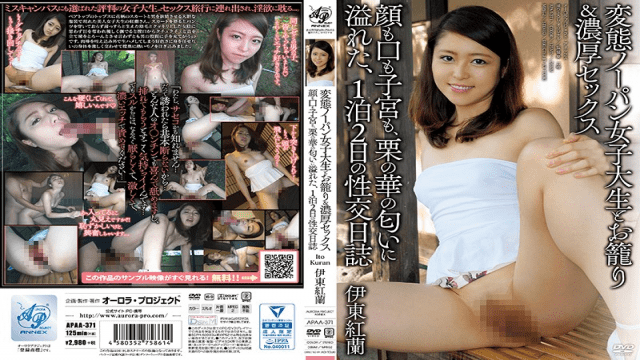 Aurora Project APAA-371 Kuran Ito Deep And Rich Shut In Sex With A Perverted Pantyless College Girl A 2 Day 1 Night Journal Of Sex With A Girl Whose Face And Mouth And Pussy Smells Like The Sweet Aroma Of Chestnuts - Japanese AV Porn