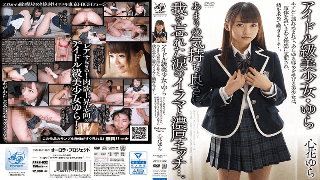 Aurora Project APKH-032 Yura Kokona An Idol Class Beautiful Girl Yura It Feels So Good, A Tearful Blowjob And Deeply Rich Sex, So Nice It Takes Her Away - Japanese AV Porn
