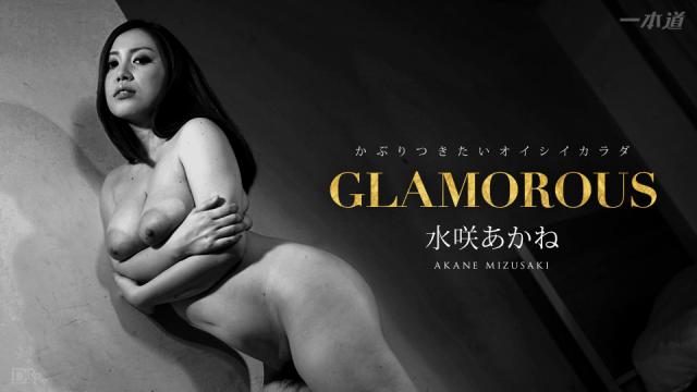 1Pondo 112216_431 Akane Mizusaki - Japanese 18+ Videos - Japanese AV Porn
