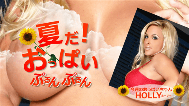 AV Videos Kin8tengoku 1754 Blonde heavenly summer! Hot summer is big tits after all