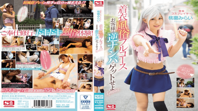 S1NO.1STYLE SNIS-836 Mirai Momozono A Real Life Cosplayer Mirai Momozono In A Full Course of Whore While Fully Clothed It's Time To Lure In Customers Through The Reverse Pick Up Technique Special - Japanese AV Porn