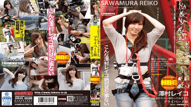AV Videos TAKARA RTVN-010 Reiko Sawamura Private Trip Where We Tried Out What She Wanted To Try.