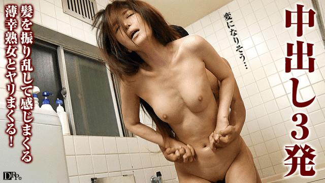 Pacopacomama 012817_017 Nanakisa Nana - Japanese AV Porn