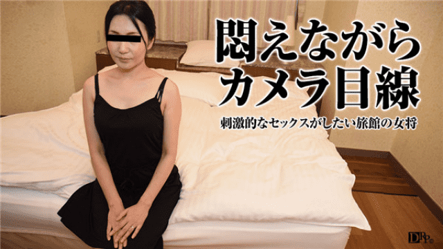 AV Videos Pacopacomama 080317_127 Kuroki Chisato Woman General who wants a stimulus Looking at the camera regardless of what is done