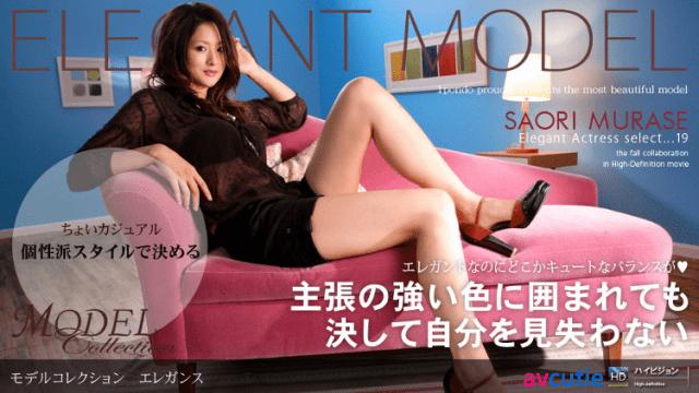 1Pondo 112407_235b Saori Murase Model Collection select 19 Elegance - Japanese AV Porn