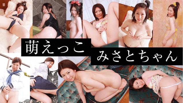 Heydouga 4173-PPV064 Misatochann HeyDouga Pay Per View - Japanese AV Porn