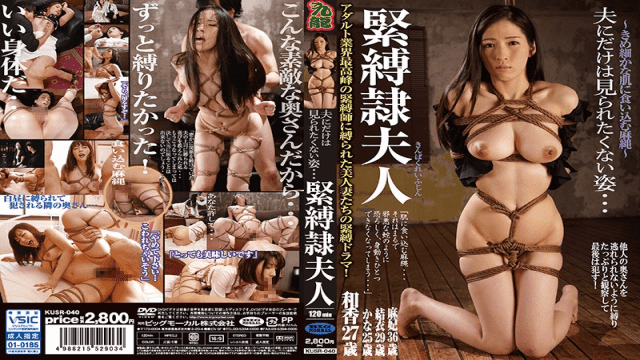 BigMorkal KUSR-040 A Figure He Does Not Want To Be Seen Only By Her Husband - Japanese AV Porn