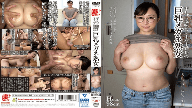PlanetPlus SUDA-016 Mediocre A Busty Glasses Milf Sober Super Work Narisawa's 30-year-old - Japanese AV Porn