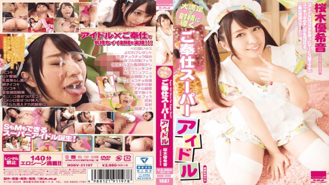 H.M.P HODV-21197 Yukine Sakuragi That results in big fine Ejaculation Slave great Idol Sound - eastern AV Porn