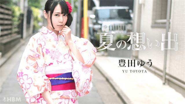 Caribbeancom 082617-487 Yu Toyoda Jav Online Summer's Memories Vol.11 - Japanese AV Porn