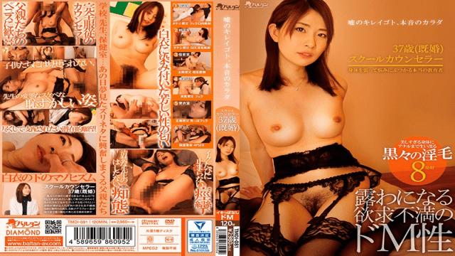 AV Videos BALTAN TMDI-081 Itsuki Nakamori She Lies To Save Face, But Her Body Tells The Truth