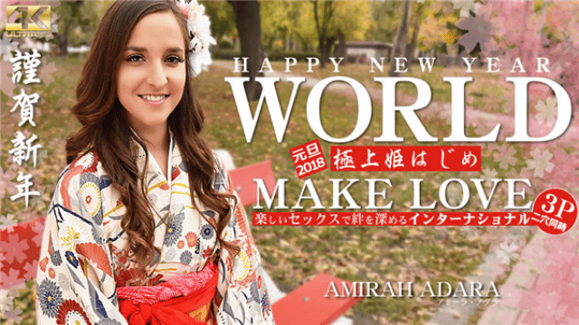 Kin8tengoku 1834 Jav Sex Every year the beginning of the annual princess! Cute girl who appears this year, Amira - Japanese AV Porn