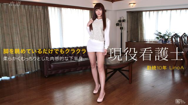 AV Videos 1Pondo 042815_069 - LinoA - Asian Fucking Streaming