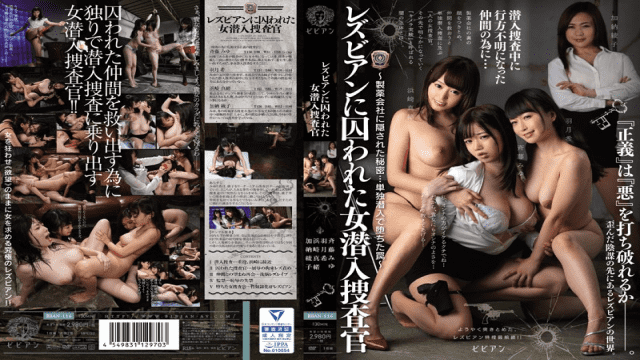 Bibian BBAN-116 The Lesbian Series An Undercover Investigation Officer Who Is Captured By Evil Lesbians What Is The Secret Hidden Inside This Pharmaceutical Company... This Is The Trap Of Trying To Go Solo In An Investigation - Japanese AV Porn