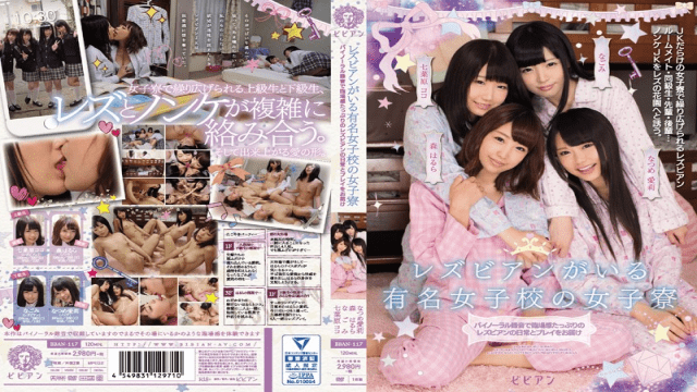 Bibian BBAN-117 Nagomi There are A Lesbian In This Famous Girls School Dorm Were Bringing You The Daily Life Of A Lesbian In Realistic Binaural Stereo Audio - Japanese AV Porn