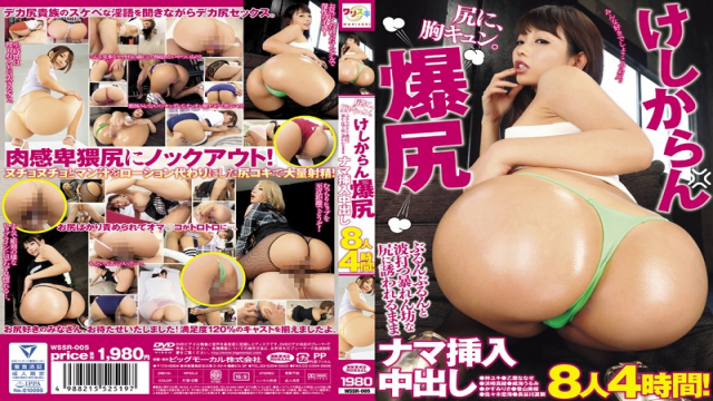 Big Morkal wssr-005 CD2 Inviting Me In For Creampie Sex 8 Ladies 4 Hours - Japanese AV Porn