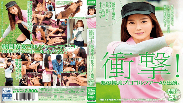 BigMorkal HUSR-103 impact! That Korean expert Golfer AV Appearances. South Korean records most powerful Sukimono lovely lady Golfer And wet Day 19th hollow in a single - jap AV Porn