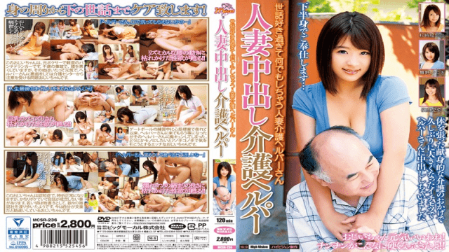 Bigmorkal MCSR-236 ★ Delivery limited privilege included ★ Fuck married couple Jav custody care helper carey pretty fucking married wife care helper - Japanese AV Porn
